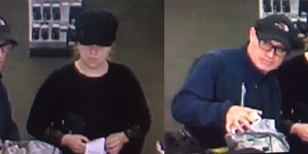 Charleston PD seeks public's help identifying individuals in credit card theft case