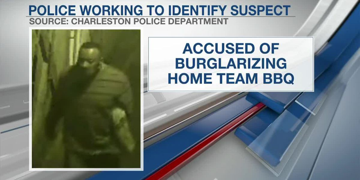 VIDEO: Police looking for man wanted in Home Team BBQ burglary
